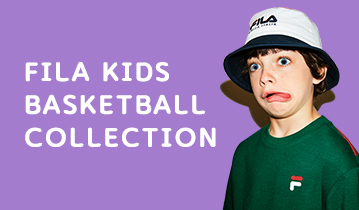 FILA KIDS BASKETBALL COLLECTION