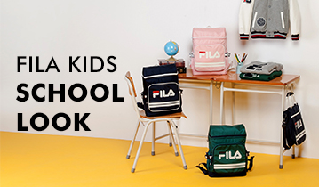 FILA KIDS SCHOOL LOOK