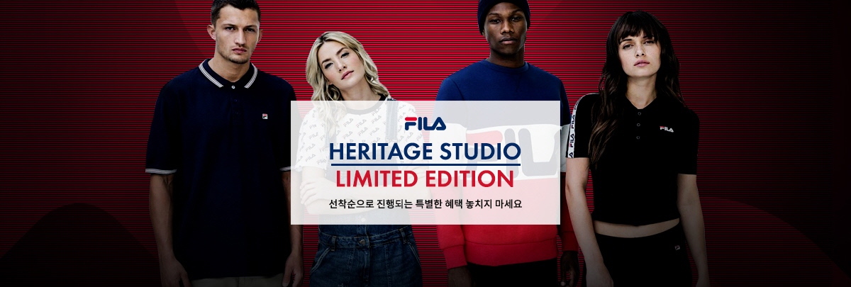 HERITAGE STUDIO LIMITED EDITION