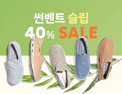 SUNVENT<BR>SLIP-ON