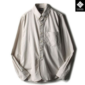 Kagamil Trail™ Long Sleeve Shirt