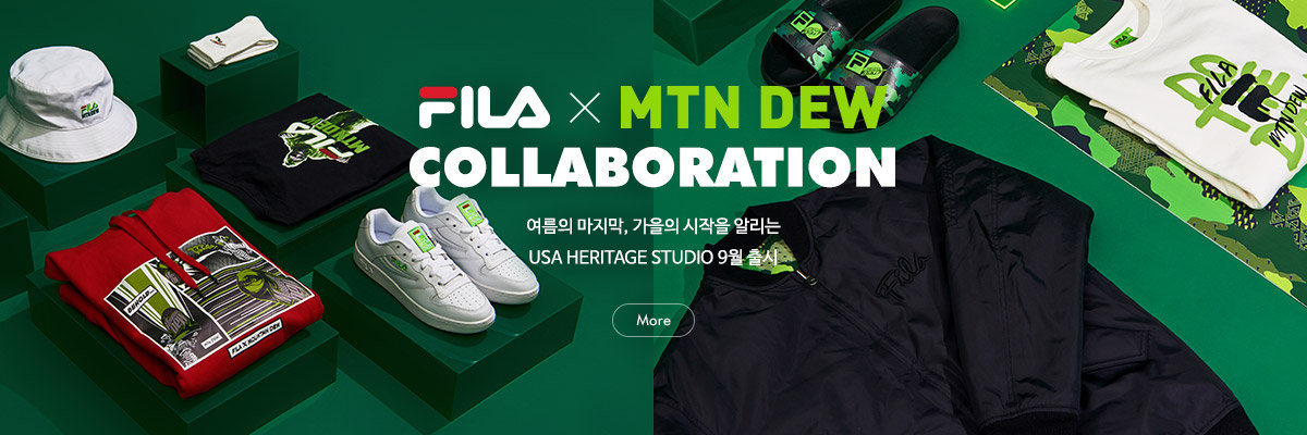 FILA X Mountain DEW