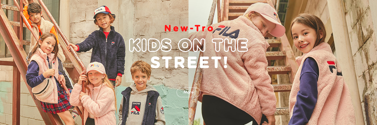 New-Tro KIDS ON THE STREET