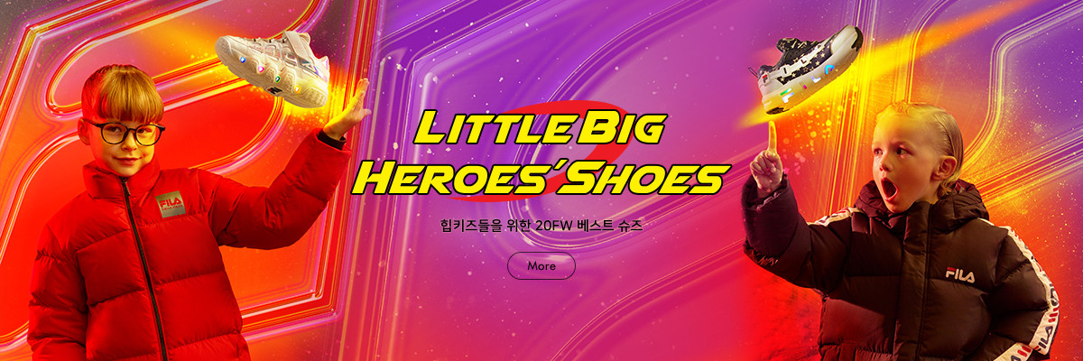 LITTLE BIG<br>HEROES' SHOES