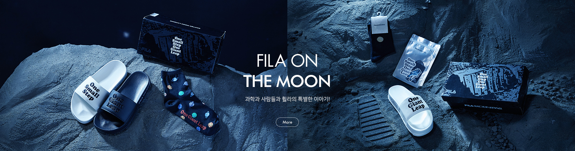 FILA ON THE MOON mobile