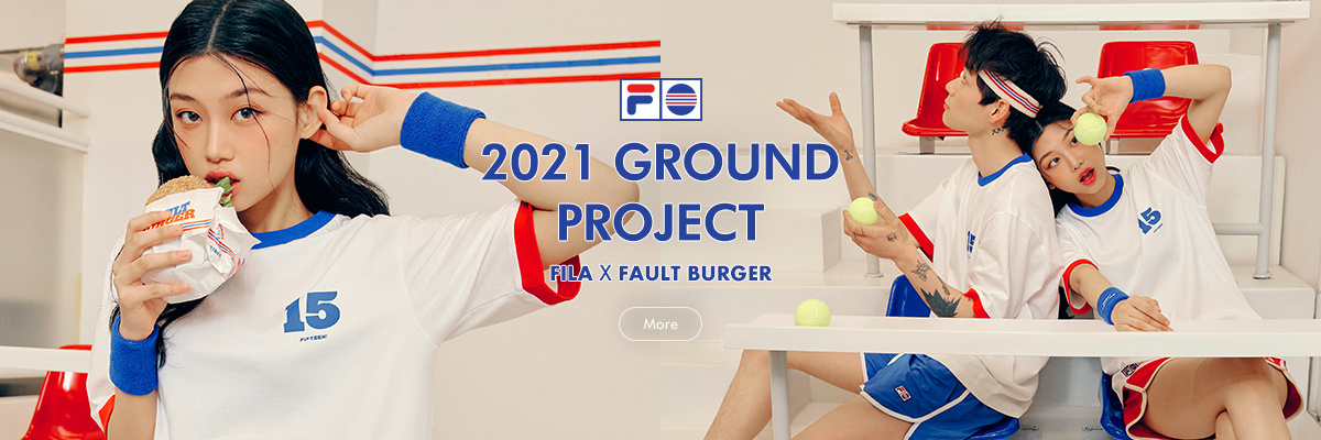 2021 GROUND FROJECT<br>FILA X FAULT BURGER