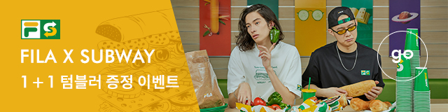 FILA X SUBWAY  TASTE GOOD. FEEL GOOD