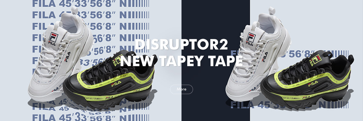 DISRUPTOR 2 NEW TAPEY TAPE