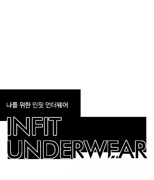 infit underwear