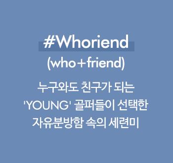 whoriend