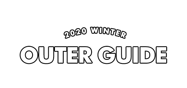 outer guide